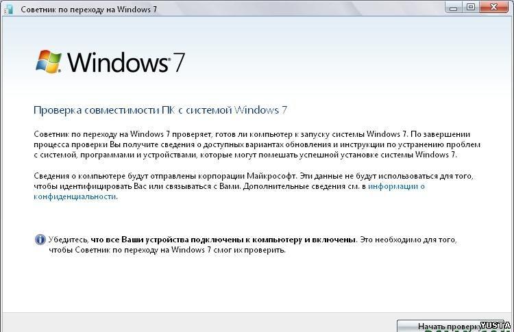 эта оснастка не подходит для использования в этом выпуске windows 10